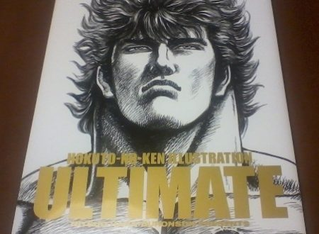 Hokuto no Ken – Ultimate Illustration Collection by Tetsuo Hara