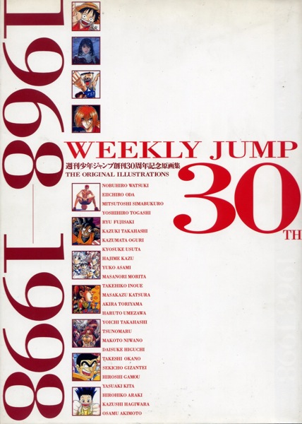 Weekly-Jump-30th-1969-1998-The-original-illustrations-1