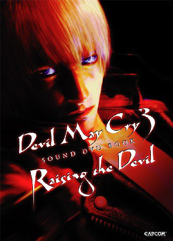 Devil-May-Cry-3-Sound-DVD-Book-Raising-The-Devil-1