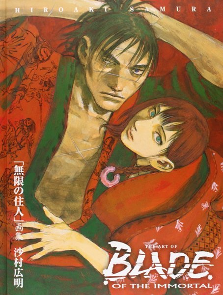 The-Art-of-Blade-of-the-Immortal-1