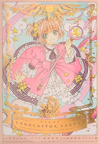 Card-Captor-Sakura-20th-Anniversary-Illustrations-Collection-1